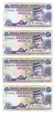 BRUNEI $1 Ringgit 4 different dates (1989-1994) P-13a & P-13b VF Banknotes