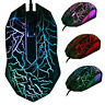 2400 DPI 3 Buttons RGB LED Lights Optical USB Wired Profession Gaming Mouse Mice