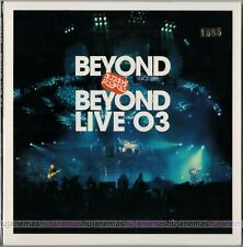 BEYOND (HK ROCK BAND) 20th Anniversary LIVE 2003 LIMITED EDITION 2 CD + S/N 1685