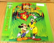MICKEYS JUNGLE TROUBLE DISNEY LASERDISC BRAND NEW & FACTORY SEALED