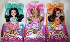 New 2014 EASTER Barbie Holiday Chelsea Kelly Doll LOT SET 3 Chick Lamb Bunny