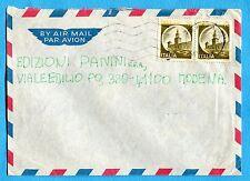 1989 CASTELLI £.10 COPPIA IN FRODE TARIFFARIA COME RIDOTTA EDITORI (225333)