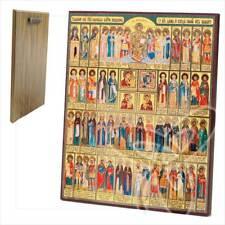 Ikone Kathedrale aller Heilenden Holz 20 x 24 икона Собор всех Целителей