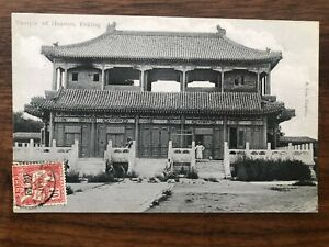 CHINA OLD POSTCARD CHINESE TEMPLE OF HEAVEN PEKING TO FRANCE !!