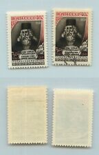 Russia USSR 1959 SC 2190 Z 2208 MNH and used . rtb2645