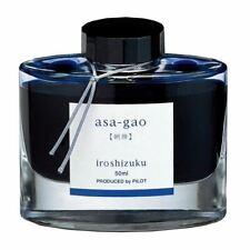Pilot Iroshizuku (Morning Glory) Asa-Gao 50 ml Bottled Ink