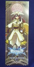 BLAZBLUE Long Poster TSUBAKI Comiket limited stuff Super Rare NEW!!