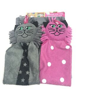 Vigar So You Microfibre Cat Hand Towels 4 Piece Set With Multipurpose Hook New
