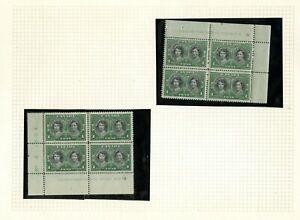 Weeda Canada 246-248 Mostly VF MNH collection of 1939 Royal Visit PBs CV $99