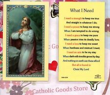 What I Need - Laminated Holy Card