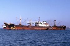 mc4064 - Korean Cargo Ship - Jin Yang No 15 , built 1958 - photo 6x4