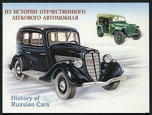 RUSSIA 2003 FOLDER AUTOMOBILI RUSSE MICHEL 1121/25 BLOCK