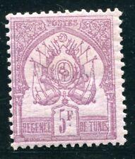 TUNESIE 1888 Yvert 8 * sehr frisch und gut zentriert 730€(S4297