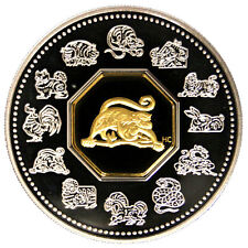 Canada 15 Dollars 2004 Chinese Astrology: the Monkey Arg Silver Proof #4337A