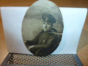 RUSSIAN PHOTO PC 1916 WW1 SOLDIER PORTRAIT INSCRIBED TO MOTHER