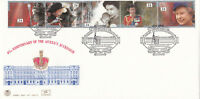 (08344) GB Stuart FDC Queen Accession Buckingham Palace 6 February 1982