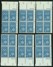 1960 4c US Postage Stamps Scott 1146 Winter Olympics Lot of 24 #2