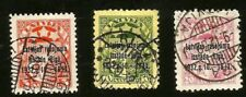 LATVIA COAT OF ARMS & STARS - RIGA EXHIBITION ISSUE OVERPRINTED STAMPS FROM 1932