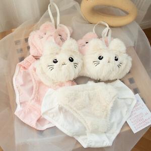 Women Sexy Kawaii Kitty Furry Bra Set Japanese Girl Cat Anime Underwear Lingerie