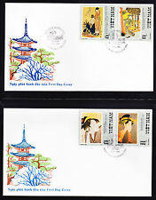 VIETNAM 1994 THE JAPANESE PAINTINGS  F.D.C ( 3 COVER SET )