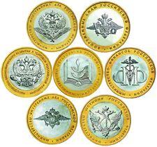 HIGH GRADE! RUSSIAN COIN 10 RUBLES 2002 STARAYA RUSSA TOWN RARE BI-METALLIC
