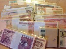 12 Pcs Different World Paper Money Set/Lot - Unc From Bundle