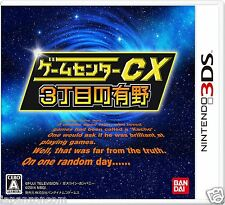 Used Game Center CX 3-chome Arino BANDAI NINTENDO 3DS JAPANESE  IMPORT