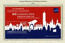 HONG KONG    MNH   1396  London Intl Stamp Expo S/S    XL979