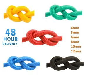 ELASTIC BUNGEE ROPE SHOCK CORD TIE DOWN WHITE BLACK VARIOUS LENGTH / THICKNESS