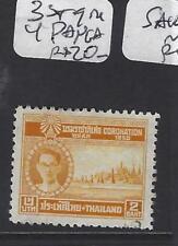 THAILAND (PP1312B)  CORONATION 2B  SAK   340   MNH