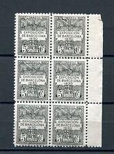 1929.BARCELONA.EDIFIL 6ef**.NUEVOS SIN FIJASELLOS.(MNH)CAT 159 €
