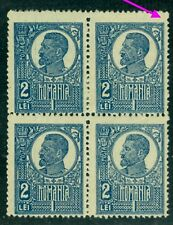 1920/21 King Ferdinand,CAP MARE,2LEI-Blue,Romania,262 y,White paper/perf.A/MNH/4