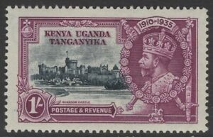 "KENYA, UGANDA & TANGANYIKA SG127l 1935 1/= LINE THROUGH ""0"" OF 1910 MTD MINT"