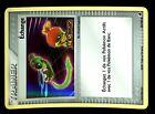 POKEMON ILE DRAGONS HOLO INV N° 83/101 ECHANGE