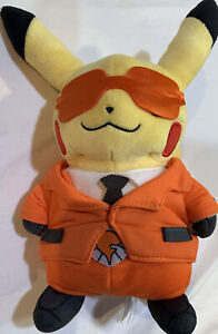 Nintendo Center Pokemon Plush Tram Flare Costume Pikachu 2016