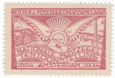 (I.B) Netherlands Cinderella : Stamp Exhibition (Amsterdam 1934)
