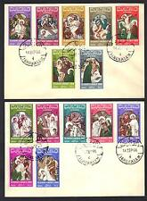 JORDAN PALESTINE 1966 STATIONS OF THE CROS COMPLETE SET ON TWO FDC's JERUSALEM