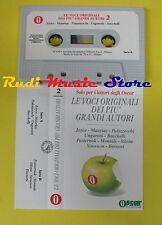 MC SOLO PER I LETTORI DEGLI OSCAR Le voci originali grandi autori 2 no cd lp dvd