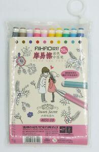 AIHAO 4651 0.5mm Erasable GEL pen (10colour ) (C)