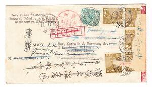 JAPAN to SS PRES WILSON Ship to HONG KONG to CHINA 1949 BUSY MARKINGS POSTMARKS