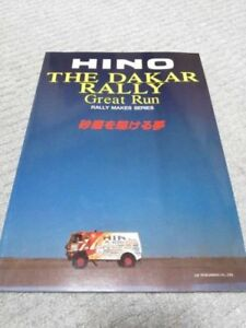 Hino The Dakar Rally Great Run book Paris Dakar photo Ranger