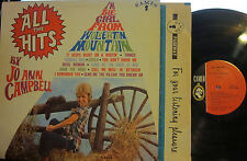 """► Jo Ann Campbell - All the Hits (w/""""I'm the Girl from Wolverton Mountain"""") Mono"""