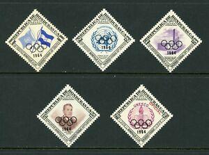 Honduras Scott #C331-C335 MNH OVPT OLYMPICS 1964 Tokyo CV$7+