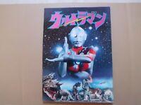 ULTRAMAN Japan Movie Theater Program