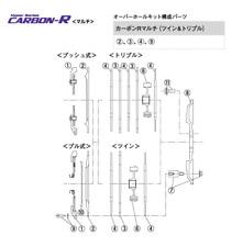 EXEDY CARBON-R FLY WHEEL  For NISSAN Silvia S13 FM16