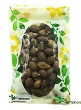 Premium Malva Nut Dried Sterculia Lychnophora Dried Pangdahai 100% Natural 3Oz