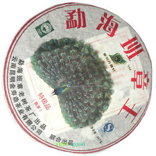 Special Grade 2008yrs King of Menghai Banzhang Pu'er Puerh Ripe Tea 357g