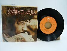 Japan EP Record ALBERT HAMMOND For The Peace Of All Mankind Epic A6186