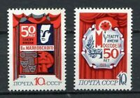 29471) Russia 1973 MNH New Mayakovsky T 2v