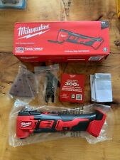 Milwaukee M18 18V Cordless Multi Tool - 2626- 20 ( tool only ) NEW IN BOX